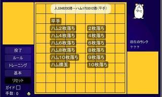 20100612021557.jpg