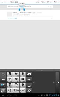 Screenshot_2013-04-27-12-43-15.png