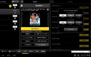 Screenshot_2013-04-27-13-17-49_R.jpg