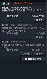 20100404020746.jpg