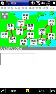 20100919021808.jpg