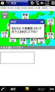20100919021822.jpg