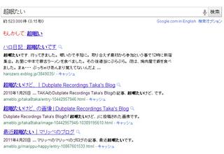 音声検索2.png
