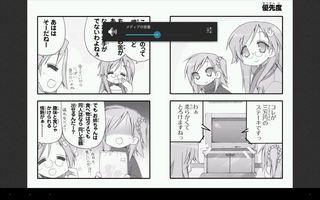 Screenshot_2013-04-27-12-45-12_R.jpg
