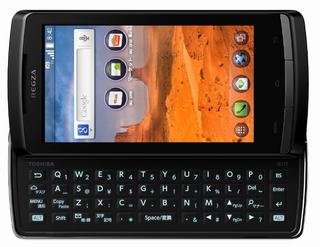 au夏モデル新機種携帯スマートフォンREGZAPhone-IS11T画像写真3-ブラック.png
