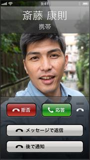 phone_reply_step2 (1).jpg
