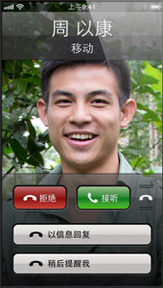 phone_reply_step2 (2).jpg